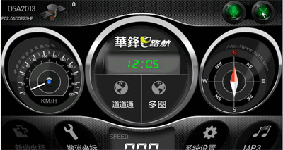dsa2013(华锋e路航),有e途v50专用高德地图2013版