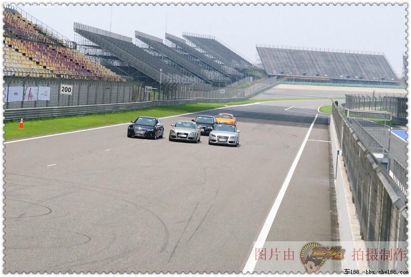 奥迪上海国际赛车场 驾控汇 精选 奥迪冠名上赛场活动