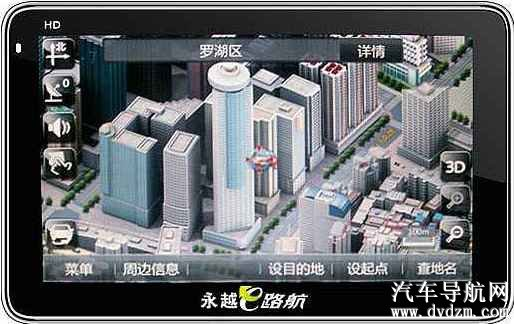 县(区)城市导航地图