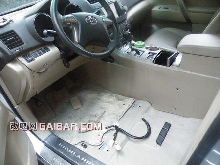 座椅通风接线:直接接车内电瓶
